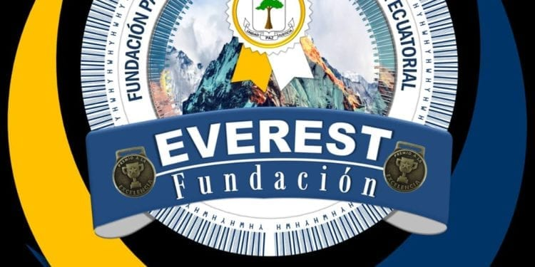 Gala de Lanzamiento de los premios a la Excelencia para el Fomento de la Calidad Educativa en Guinea Ecuatorial