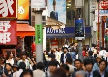 La tasa de mortalidad general de Japón cae por primera vez en 11 años