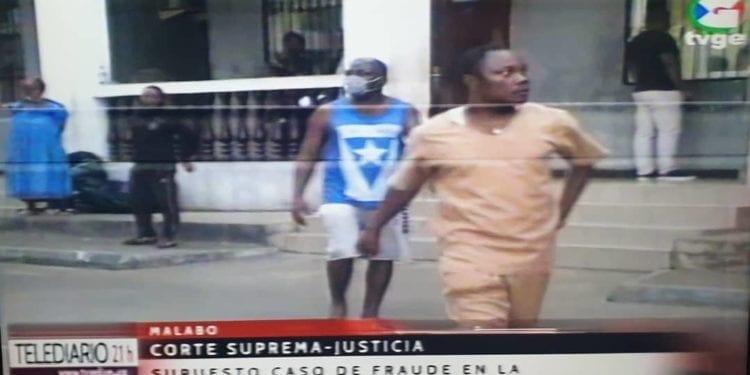 La Corte Suprema de Justicia investiga sobre un supuesto caso de fraude en la administración carcelaria
