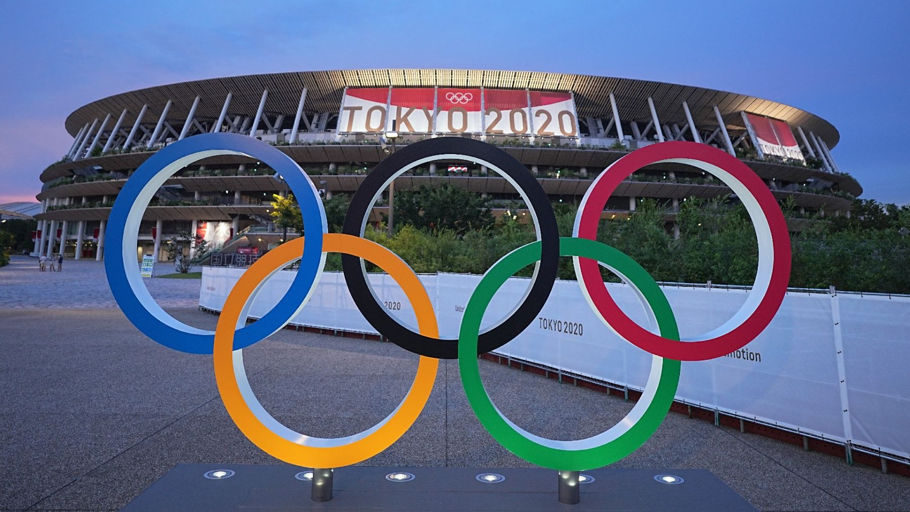 El equipo olímpico de Guinea Ecuatorial deja Tokio tras ser eliminado en las 3 categorías en las que participaba