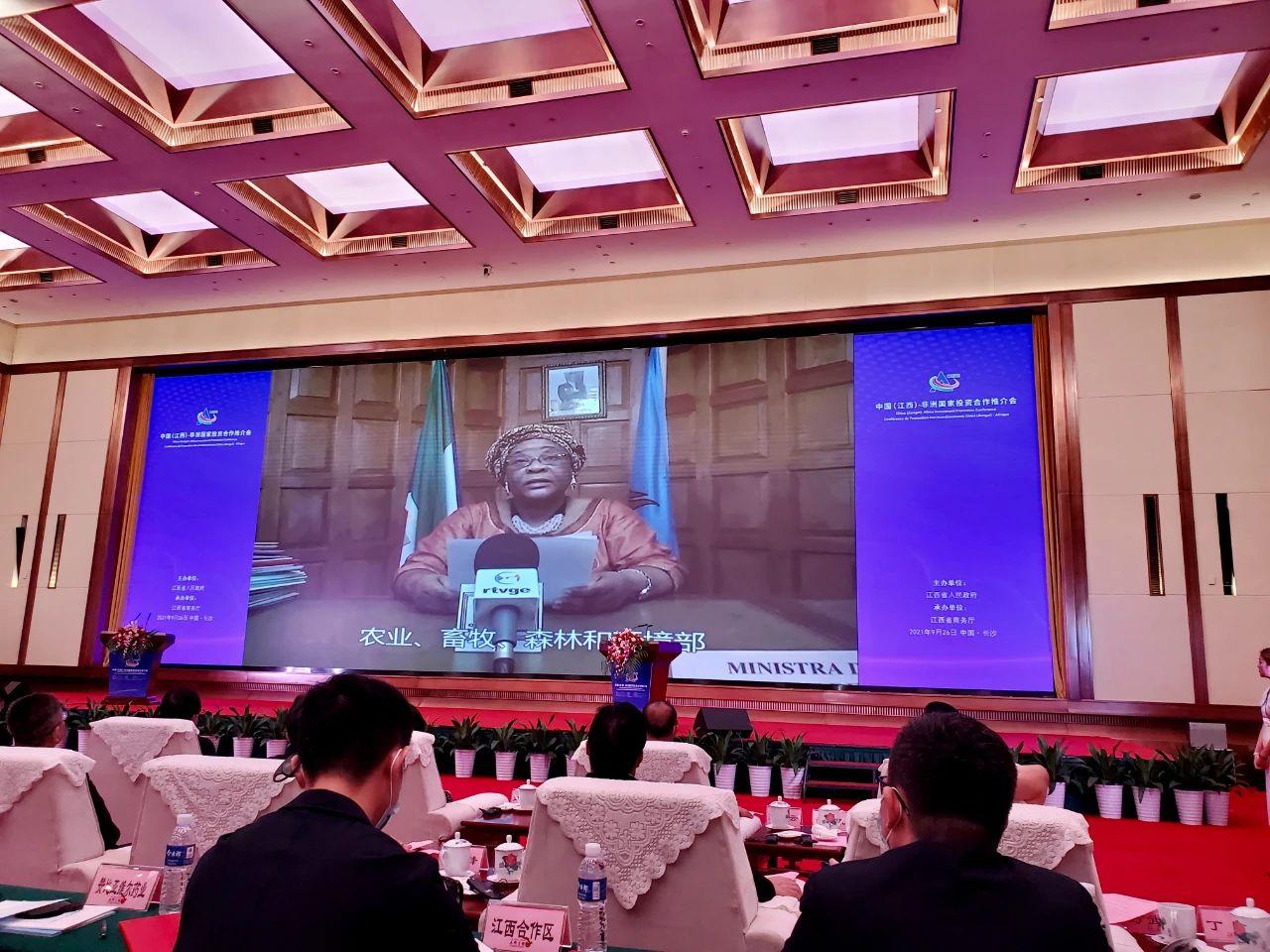 Guinea Ecuatorial participa en la II Exposición Económica y Comercial China-África